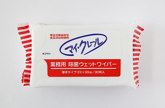 マイクレール業務用除菌ウェットワイパー