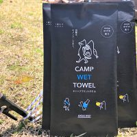 CAMP WET TOWEL